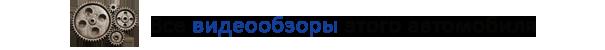 Джип Гранд Чероки 2017 модельного года: цена комплектаций в России, фото