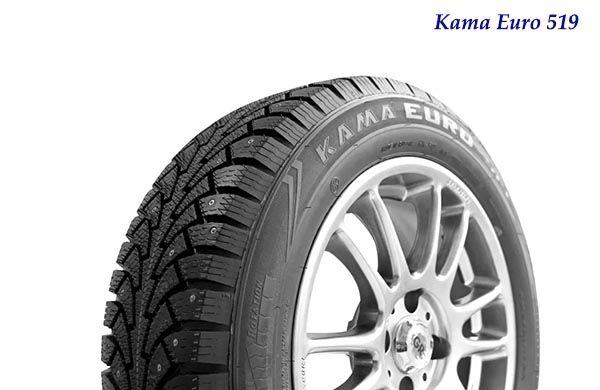 Kama Euro 519