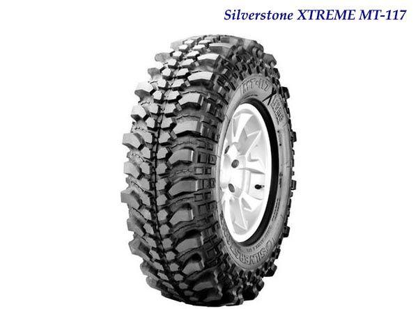 silverstone-mt-xtreme