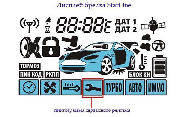 display-brelka-starline1.jpg