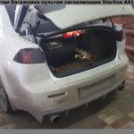 Открытие багажника Старлайн