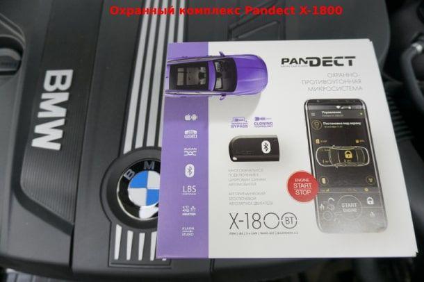 Pandora X1800BT