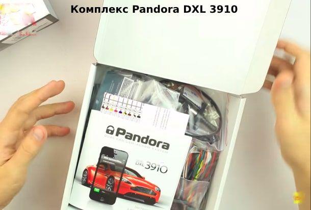 Пандора DXL 3910