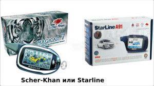 scherkhan-ili-starline