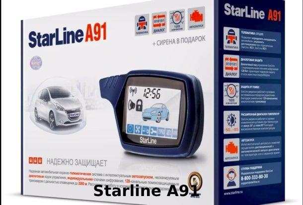 Старлайн А91