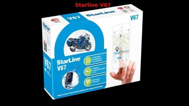 Старлайн V67