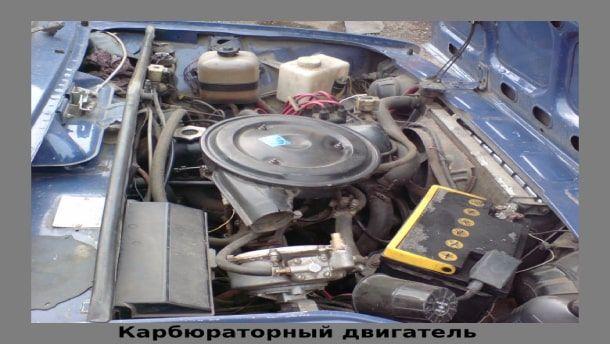 Карбюраторный мотор