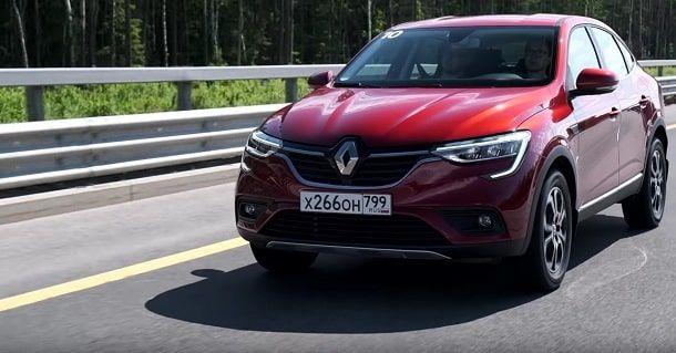 передок Renault Arkana 2019