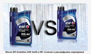 Масла elf nf vs sxr