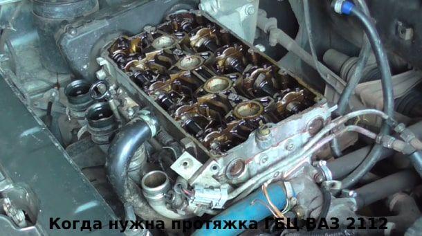 ГБЦ ВАЗ 2112