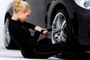 Поменять шины местами
